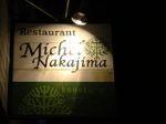 Michelnakajima1