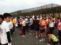 Shonan20km