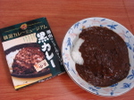Kurocurry