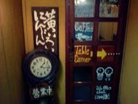 photo/NEC_0013