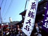 photo/NEC_0029