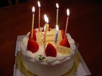 photo/cake
