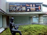 photo/setagaya